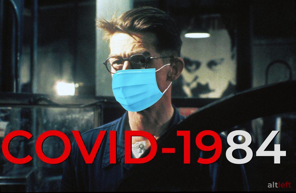 Пандемия и новый мир